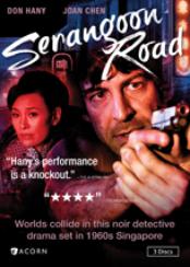 Serangoon Road: Series 1